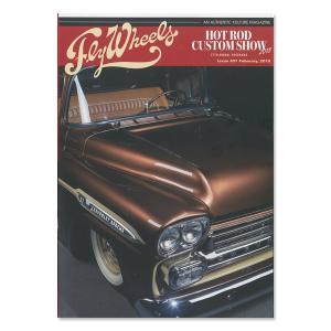 Fly Wheels Magazine vol.57|mooneyes