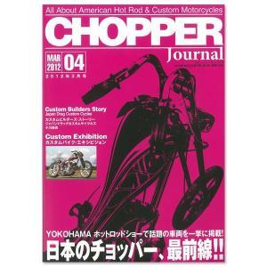 CHOPPER Journal Vol.04|mooneyes