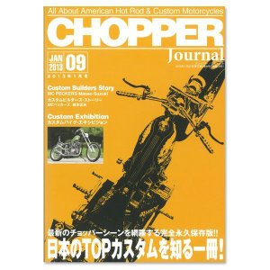 CHOPPER Journal Vol.09|mooneyes