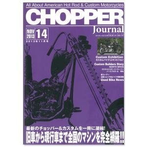 CHOPPER Journal Vol.14|mooneyes