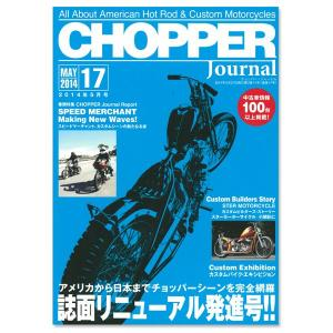 CHOPPER Journal Vol.17|mooneyes