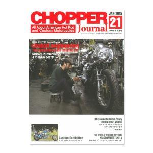 CHOPPER Journal Vol.21|mooneyes