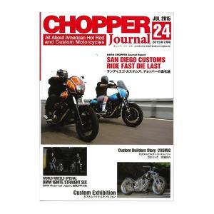 CHOPPER Journal Vol.24|mooneyes
