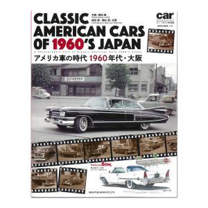 Classic American Cars of 1960's Japan クラシック アメリカン カーズ オブ 1960's ジャパン|mooneyes