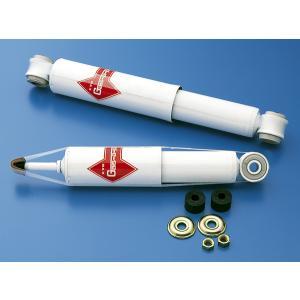 US カヤバ ガスショック フロント - 65-96 ニッサン ミニトラック|mooneyes