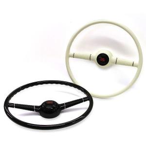 40s Style Steering Wheel 16