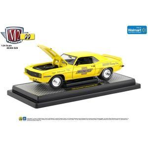 【Walmart限定】M2 1/24 Die Cast Model '69 Chevrolet Camaro Yellow|mooneyes