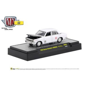M2 1/64 Die Cast Model '69 Datsun Bluebird 1600SSS White|mooneyes