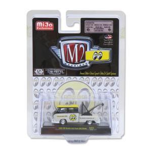 【MiJo Exclusives 限定】M2 1/64 Die Cast Model 1960 VW T-2 W-Cab|mooneyes