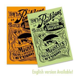 ムーンアイズ オリジナル ピンストライピング ハウトゥー ブック|mooneyes