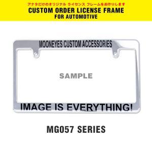 カスタム ライセンス フレーム JPNサイズ/JPNピッチ クローム<19.6cm×33.8cm>|mooneyes