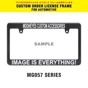 カスタム ライセンス フレーム JPNサイズ/JPNピッチ ブラック<19.6cm×33.8cm>|mooneyes