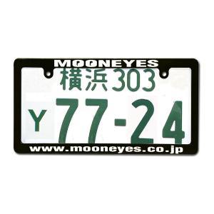 MOONEYES(ムーンアイズ) ブラック ライセンス フレーム / MOONEYES ホワイト<17.0 × 33.5> mooneyes
