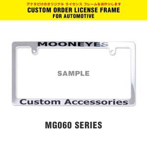 カスタム ライセンス フレーム JPNサイズ / クローム <17.0cm × 33.5cm>|mooneyes