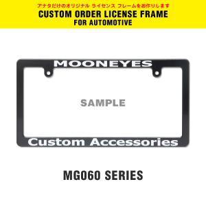 カスタム ライセンス フレーム JPNサイズ / ブラック <17.0cm × 33.5cm>|mooneyes