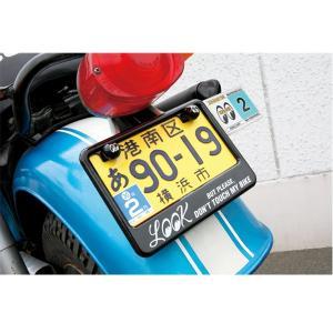 【50cc〜125cc】ライセンス プレート フレーム for スモール モーターサイクル LOOK ブラック|mooneyes