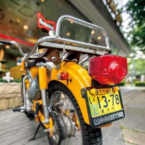 ムーンアイズ バイク ナンバーフレーム【50cc〜125cc】 ライセンス プレート フレーム for スモール モーターサイクル ブラック|mooneyes