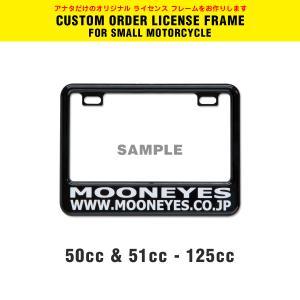 ムーンアイズ バイク ナンバーフレーム (MOONEYES) 50cc〜125cc オリジナル カスタム ライセンス フレーム プレート  for スモール モーターサイクル ブラック|mooneyes