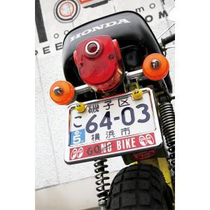 ムーンアイズ バイク ナンバーフレーム 50cc〜125cc ライセンス プレート フレーム for スモール モーターサイクル Go Bike クローム|mooneyes