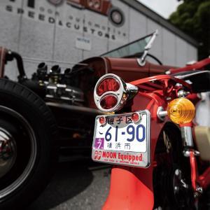 ムーンアイズ バイク ナンバーフレーム 【50cc〜125cc】 MOON Equipped ライセンス プレート フレーム for スモール モーターサイクル クローム|mooneyes