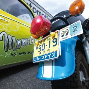 ムーンアイズ バイク ナンバーフレーム【50cc〜125cc】ライセンス プレート フレーム for スモール モーターサイクル クローム|mooneyes