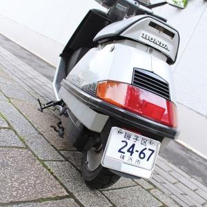 【50cc〜125cc】 カスタム ライセンス プレート フレーム フォー スモール モーターサイクル クローム|mooneyes
