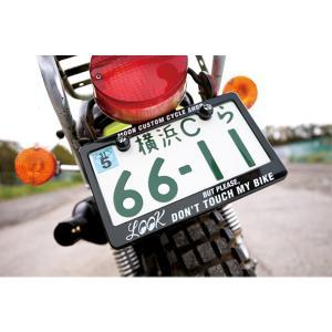 モーターサイクル ブラック ライセンス フレーム LOOK|mooneyes