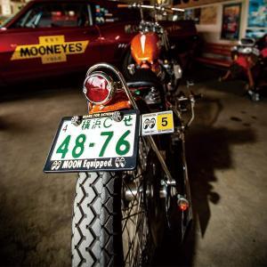ムーンアイズ バイク ナンバーフレーム MOON Equipped GEARS FOR ACTION! ライセンス プレート フレーム for モーターサイクル ブラック【for 126cc UP】|mooneyes
