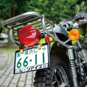 ムーンアイズ バイク ナンバーフレーム LIFE WITH TWO WHEELERS ライセンス プレート フレーム for モーターサイクル ブラック【for 126cc UP】|mooneyes