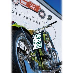 カスタム ライセンス フレーム for モーターサイクル <プレーン>|mooneyes