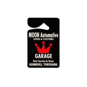 MOON Automotive Garage パーキング パーミット|mooneyes