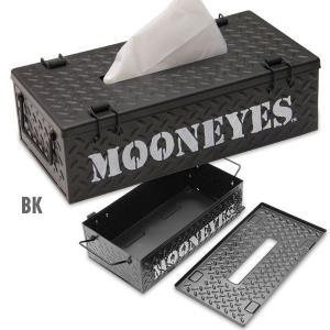 MOON スティール ティッシュ ボックス カバー|mooneyes