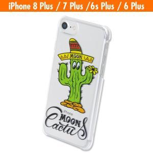 MOON Cactus iPhone8 Plus, iPhone7 Plus & iPhone6/6s Plus ハード ケース|mooneyes