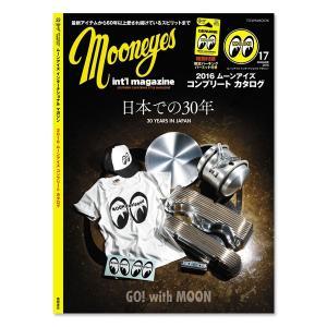 MOONEYES International Magazine Summer 2016|mooneyes