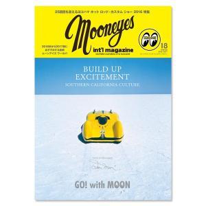 MOONEYES International Magazine Winter 2016-2017|mooneyes