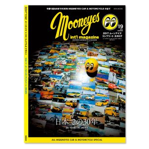 MOONEYES International Magazine Winter 2016-2017
