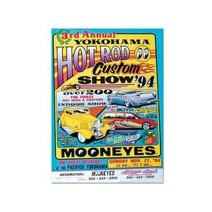 3rd YOKOHAMA HOT ROD・Custom Show 1994 ポスター|mooneyes