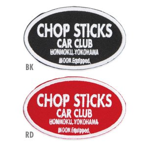 MOON Equipped (ムーン イクイップド)   CHOP STICKS CAR CLUB パッチ|mooneyes