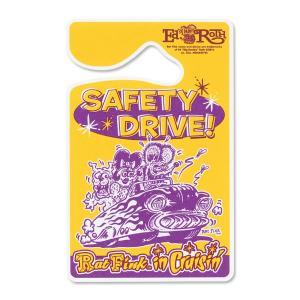 Rat Fink(ラットフィンク)パーキング パーミット Safety Drive|mooneyes