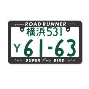 ロード ・ ランナー ライセンス フレーム Super Bird|mooneyes
