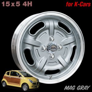 Speed Master Wheel 15×5 軽自動車用<マググレー>|mooneyes