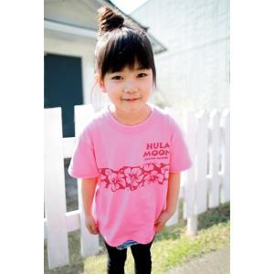 Kids Hula MOON Tシャツ|mooneyes