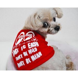 ムーンアイズ Take it Easy ドギー Tシャツ (犬/ペット用) mooneyes