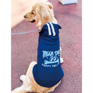 ムーンアイズ (MOONEYES) ドッグ フーディー 中型犬、大型犬用 mooneyes
