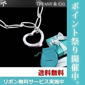 ティファニー ブレスレット TIFFANYオープ...の商品画像