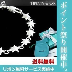 ティファニー ブレスレット TIFFANY スタ...の商品画像