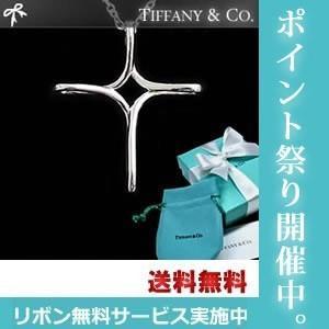ティファニー ネックレス TIFFANYインフィ...の商品画像