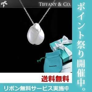 ティファニー ネックレス TIFFANYマドンナの商品画像