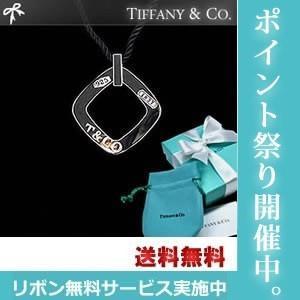 ティファニー ネックレス TIFFANY1837...の商品画像
