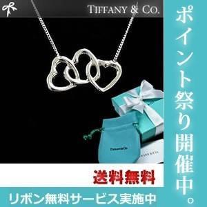 ティファニー ネックレス トリプルハートの商品画像